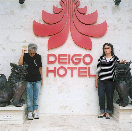 Deigo Hotel in Okinawa City